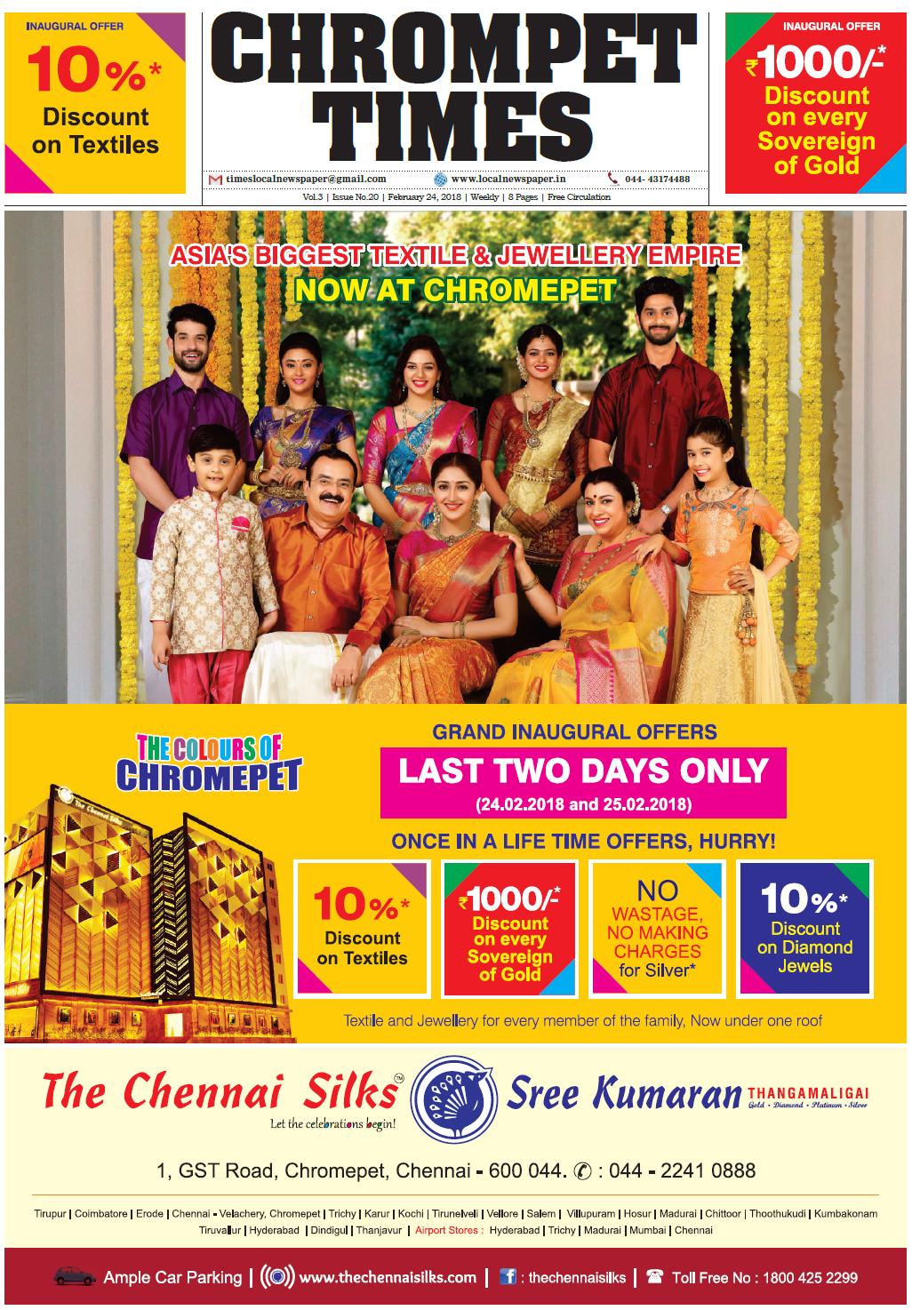 Chennai Silks Chrompet